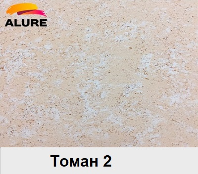 Декоративная краска Томан 2 - эффект белых облаков с цветными крапинками