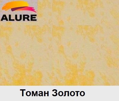 Декоративная краска Томан Золото - эффект золотых облаков