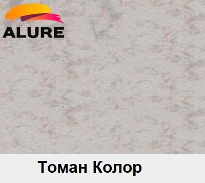 Декоративная краска Томан колор - эффект цветных облаков