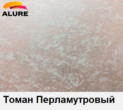 Декоративная краска Томан перламутровый - эффект белых облаков и цветных на перламутровый фон