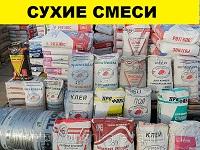 """""""ИП Осипов""""- Сухие смеси Подольск"""